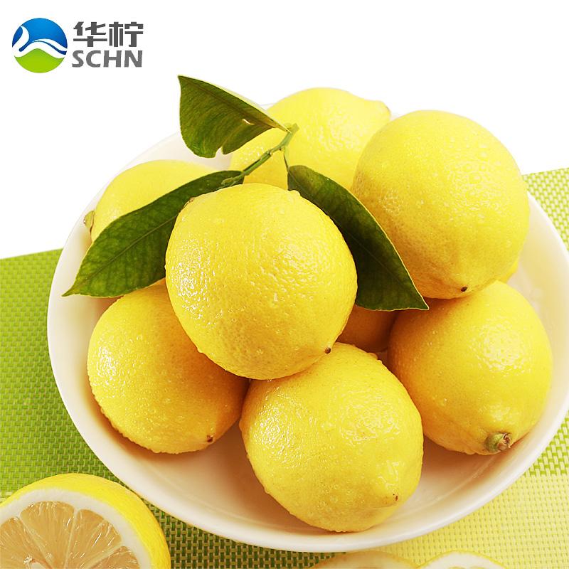 华柠 四川安岳一级黄柠檬新鲜水果新鲜酸爽皮薄多汁5斤装包邮