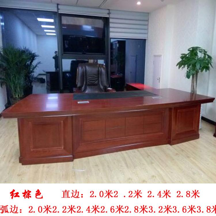 尚品实木皮办公家具总经理老板桌总裁桌大班台老板办公桌椅大班桌