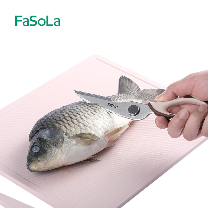 日本Fasola不锈钢厨房剪多功能强力剪子带刀套可拆卸食物大号剪刀
