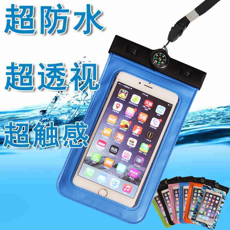 手機防水袋防水包華為小米蘋果7plus游泳防水套跑步手機套游泳包