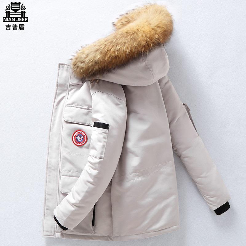 男式大鹅迷彩毛领宽松加厚羽绒服 吉普盾冬季大码时尚防