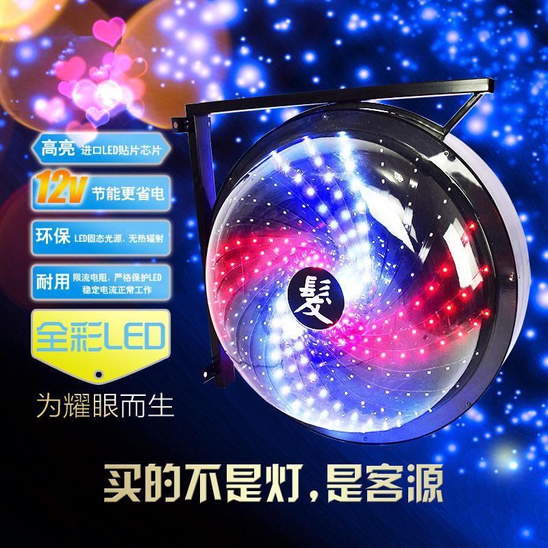 灯箱发廊标志圆形灯 LED 包邮美发转灯风车灯风火轮理发店智能全彩