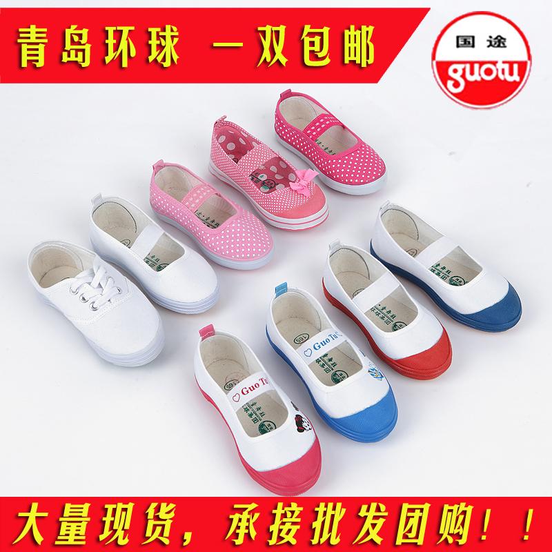 宝宝舞蹈鞋儿童体操鞋男童白球鞋女童小白鞋幼儿园室内小孩圆头鞋