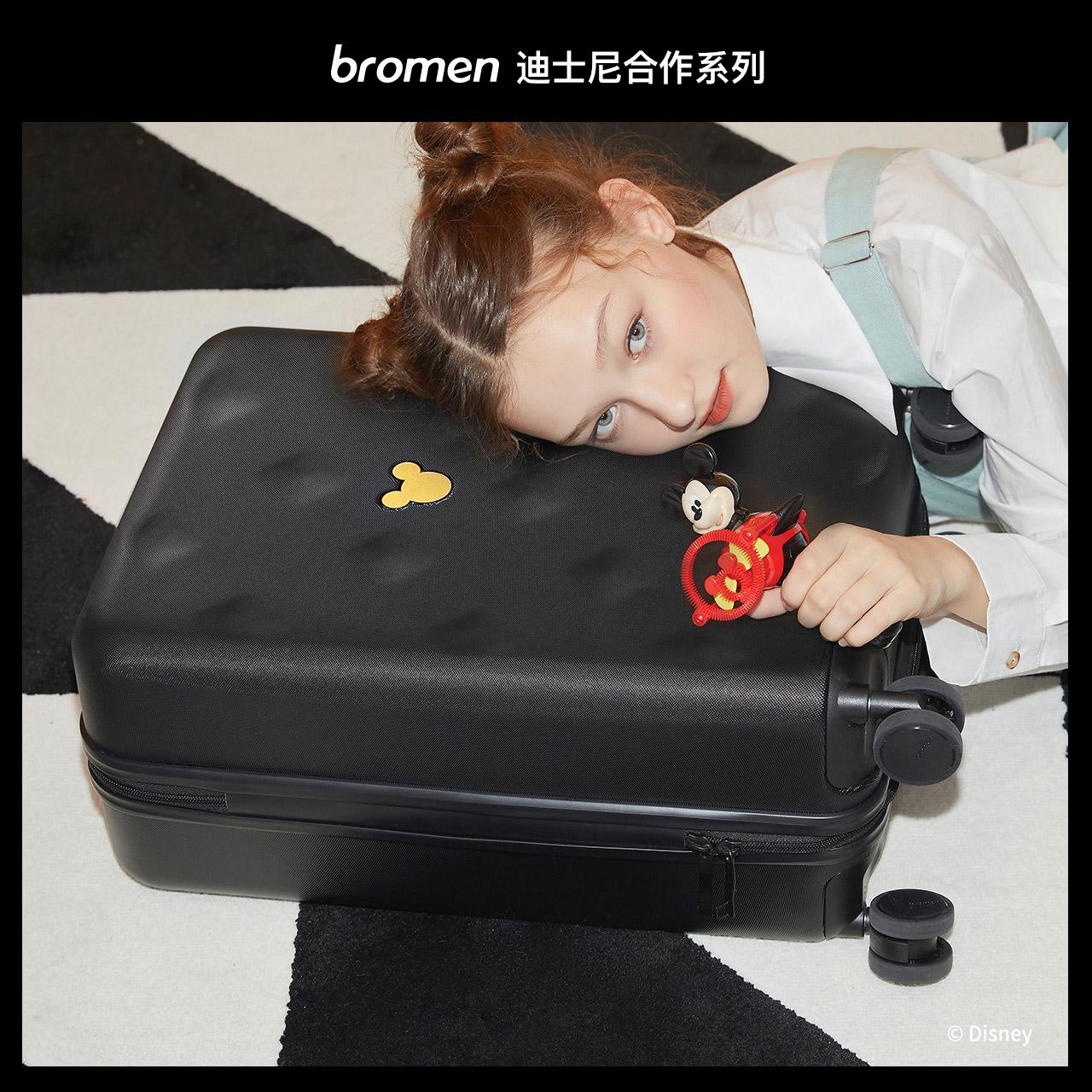 拉杆箱男万向轮登机旅行箱子 24 寸行李箱女小型轻便 20 不莱玫迪士尼