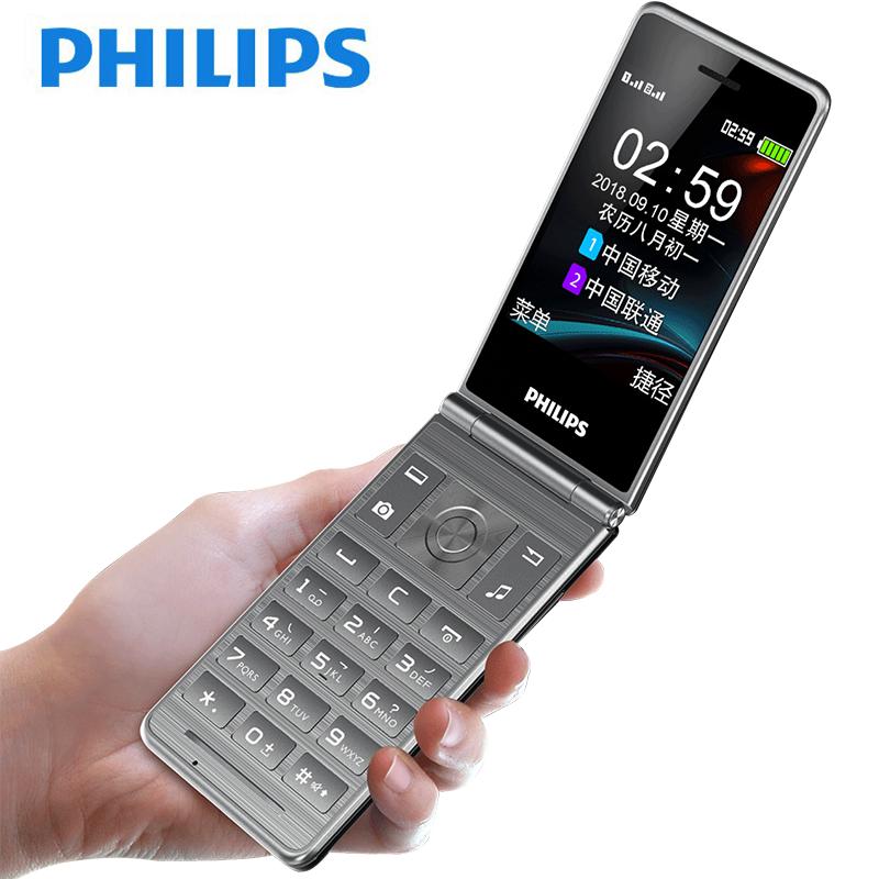 【新品】Philips/飞利浦 E259S翻盖老人手机超长待机大字大声大屏老年手机双卡双待双屏商务手机按键老人机 (¥299)