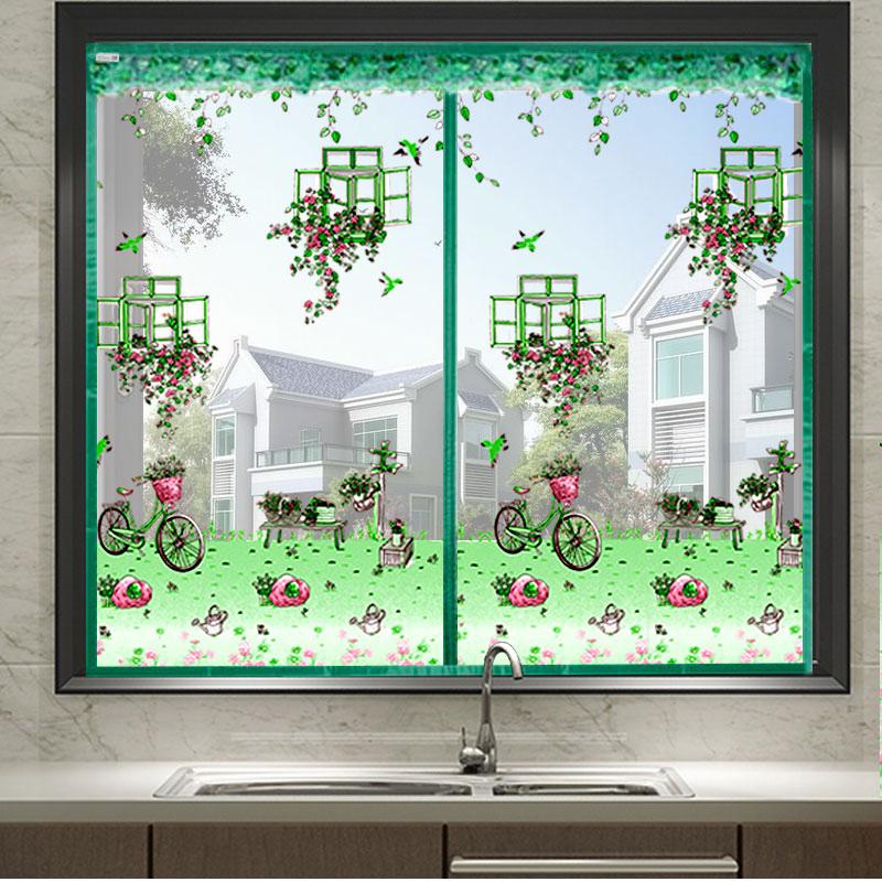 定制做夏季防蚊纱窗 全魔术贴磁性防蚊窗帘 防虫沙网磁性隐形沙窗