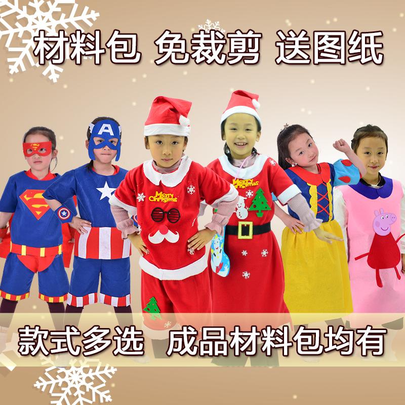 六一节儿童DIY做环保服装的材料时装秀超人女男孩幼亲子手工王子