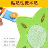 Gongzi play house boxed cut fruit toys cut cut music children's simulation kitchen vegetables boys and girls puzzle set