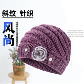 中老年帽子女冬季妈妈秋冬老人帽子女奶奶加绒保暖护耳针织毛线帽