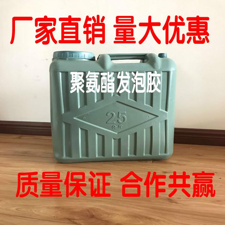 超值不锈钢门台面防火门密度板材晶钢门聚氨酯蜂窝纸专用发泡胶水