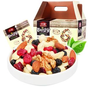 沃隆每日坚果混合装30包750g坚果零食小吃大礼包休闲零食品小包装
