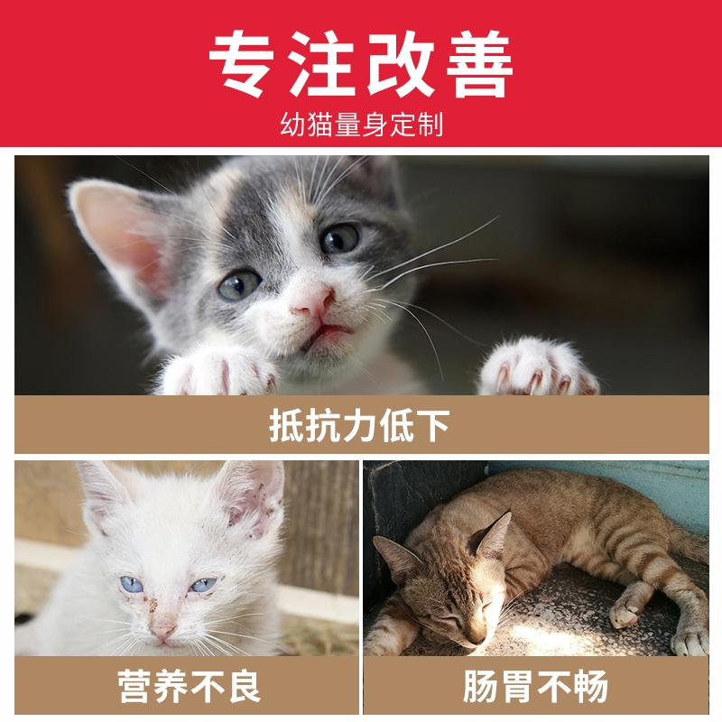 皇家猫粮k36/2kg幼猫(1-12月)猫咪奶糕离乳期猫猫天然主粮4斤装优惠券