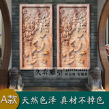 Stone relief embossed natural marble relief mural outdoor background wall hollow Fu word carving stone relief relief