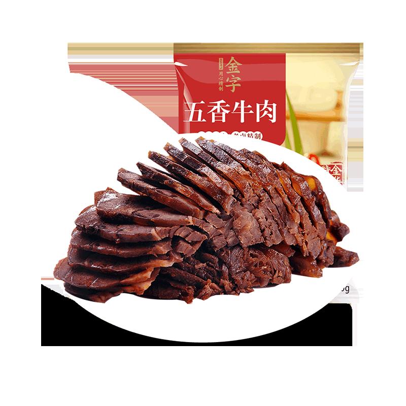 金字五香牛肉熟食酱牛肉180g