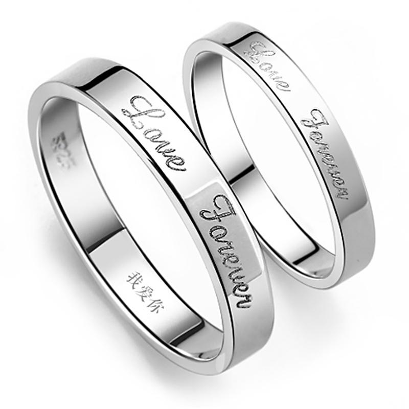 久爱925银戒指男女日韩潮人情侣戒指一对戒指环尾戒子情人节礼物