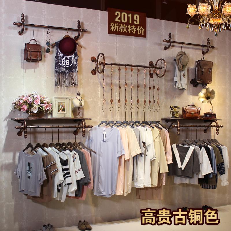 新款铁艺男女装童装服装店衣架展示架上墙壁挂装饰正侧挂陈列货架