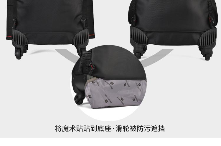 瑞士军刃拉杆背包大容量短途出差旅行包多功能男女登机双肩包书包