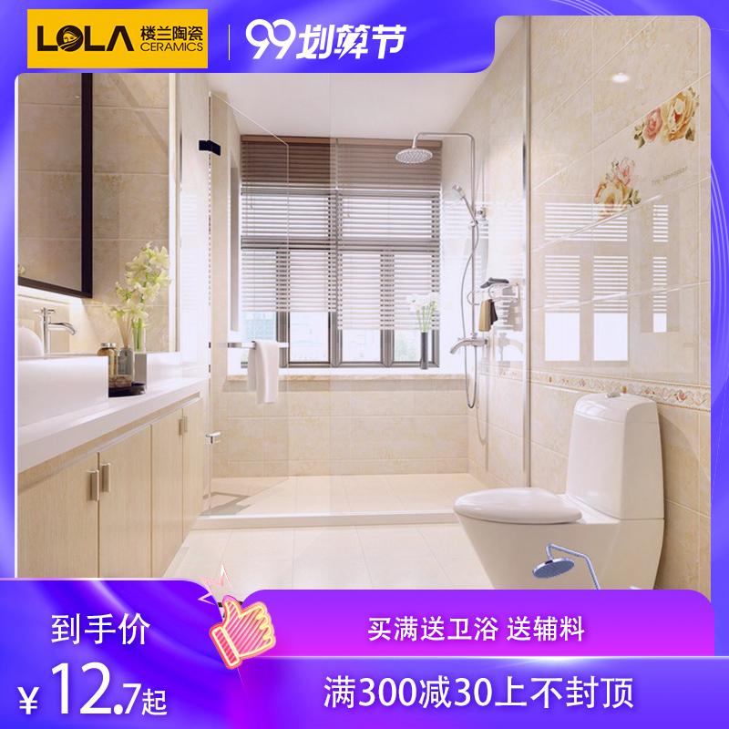 楼兰瓷砖 瓷片300x600卫生间瓷砖 防滑厨房地砖釉面砖墙砖厨卫砖