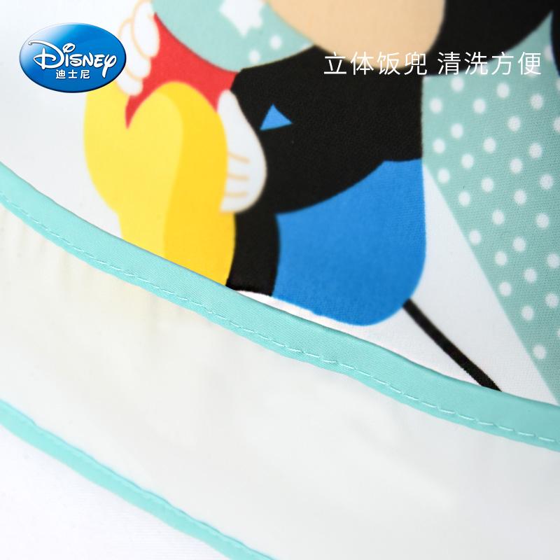 迪士尼婴儿反穿衣儿童罩衣长袖宝宝吃饭围兜防水围裙画画衣秋冬款