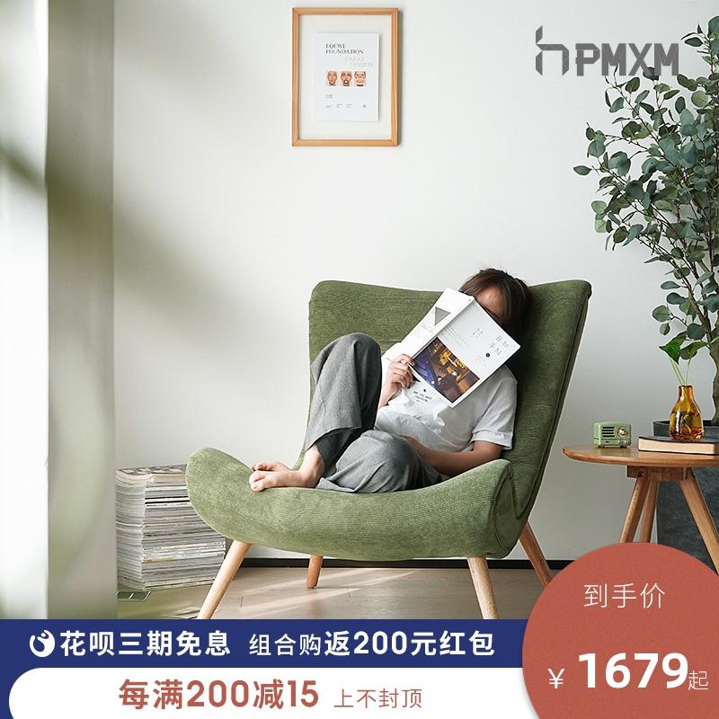 意休闲家具躺椅老虎椅