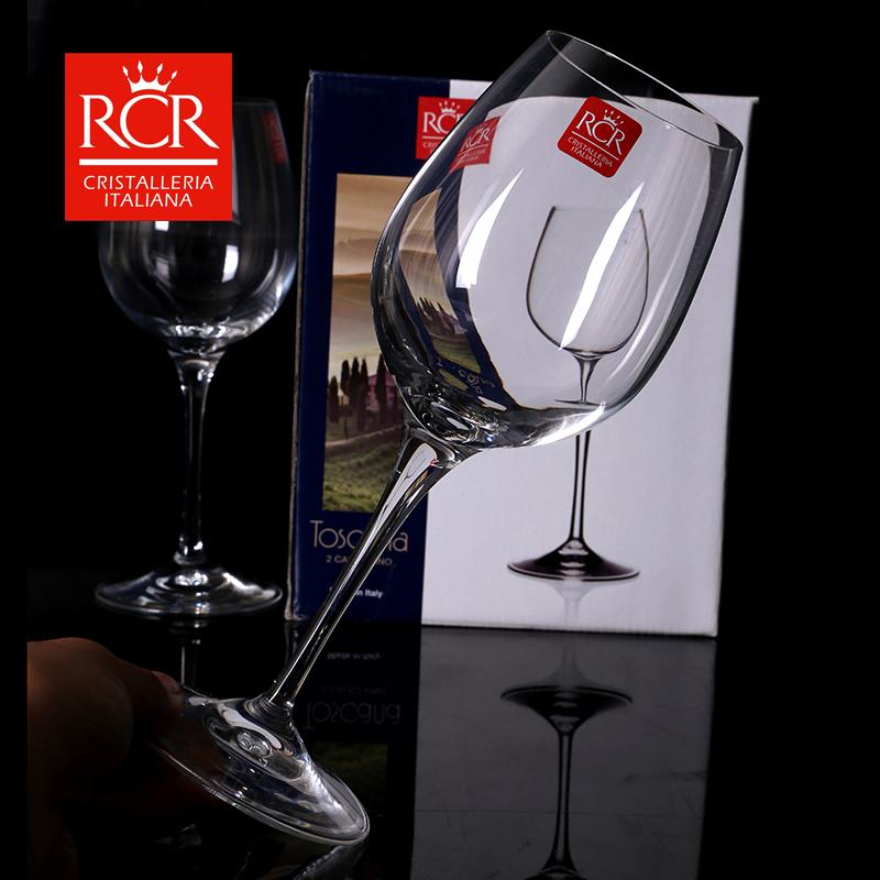 包邮 2只装意大利进口RCR水晶玻璃红酒杯 葡萄酒杯 波尔多杯 酒具