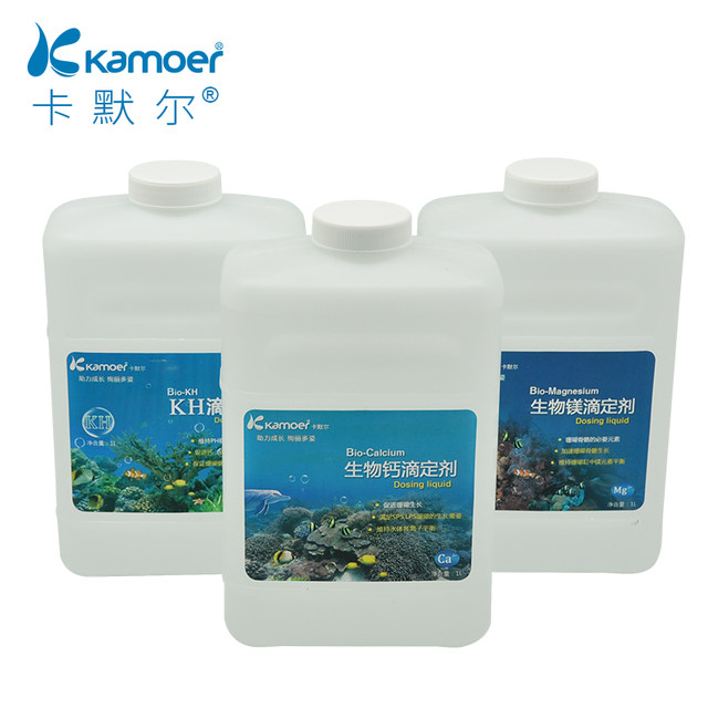 Carmel titrant CaMgKH LPS aquarium water softener salt ph adjusting agent dedicated seawater nutrient solution coral