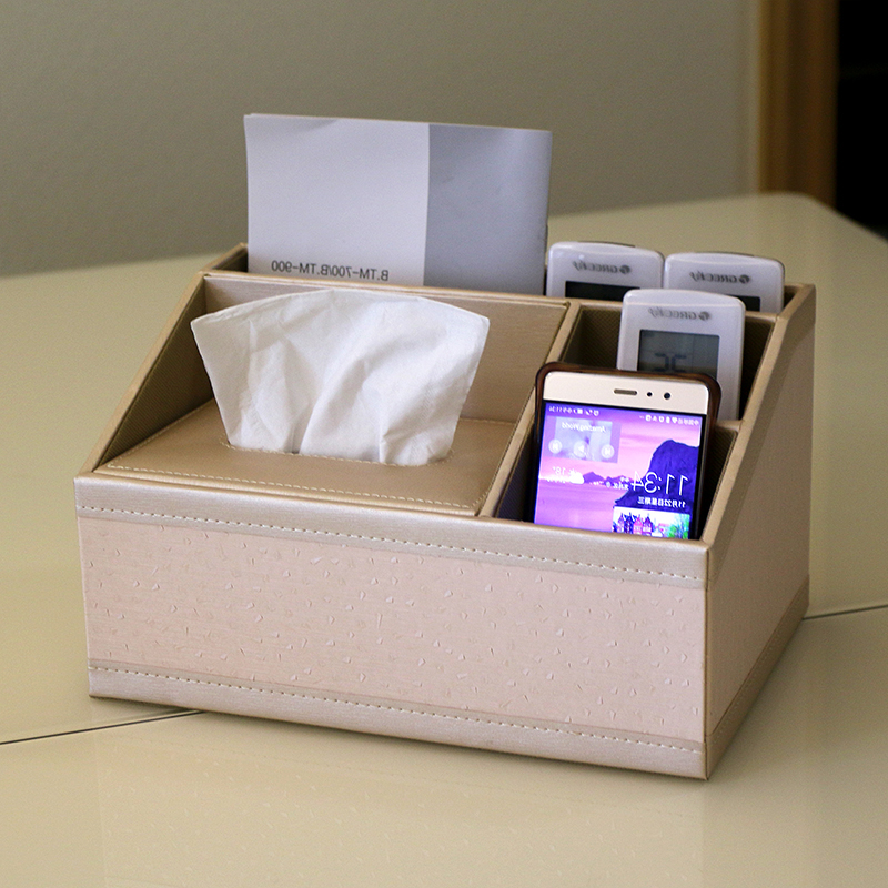 茶几遙控器收納盒簡約可愛紙巾盒多功能家居用客廳餐巾抽紙盒創意