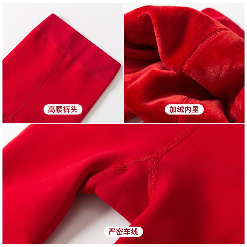 秋冬加绒加厚结婚红色新娘打底裤本命年大码外穿一体裤孕妇连裤袜