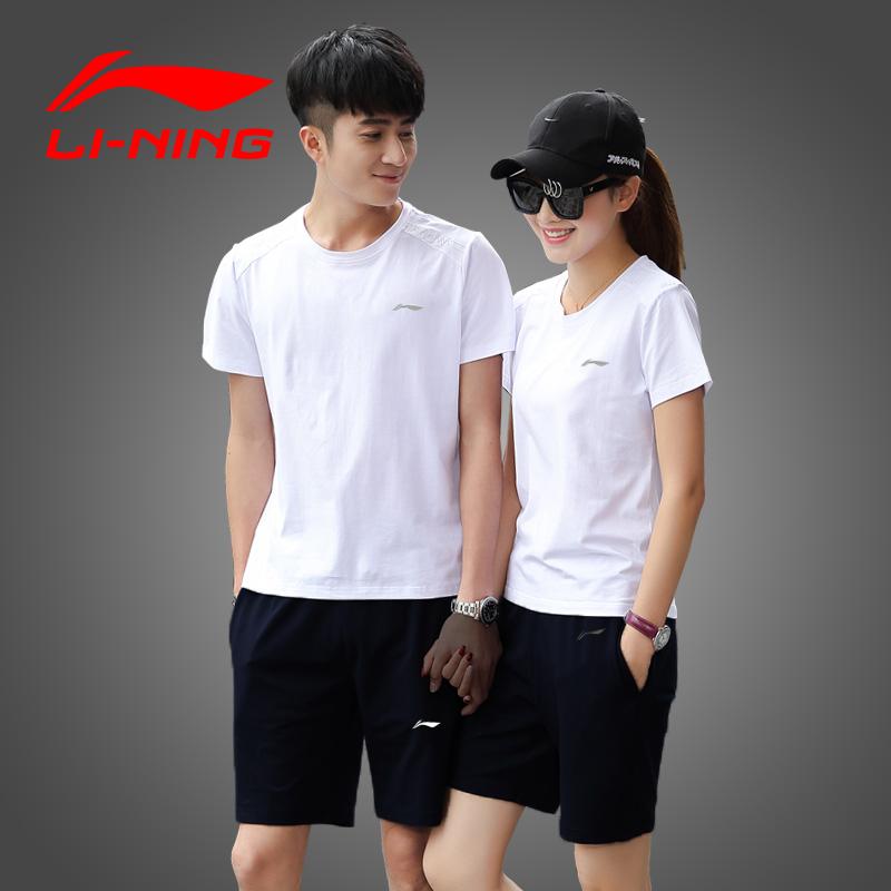 李宁运动套装男夏季休闲服两件套速干薄款跑步服宽松短袖健身服