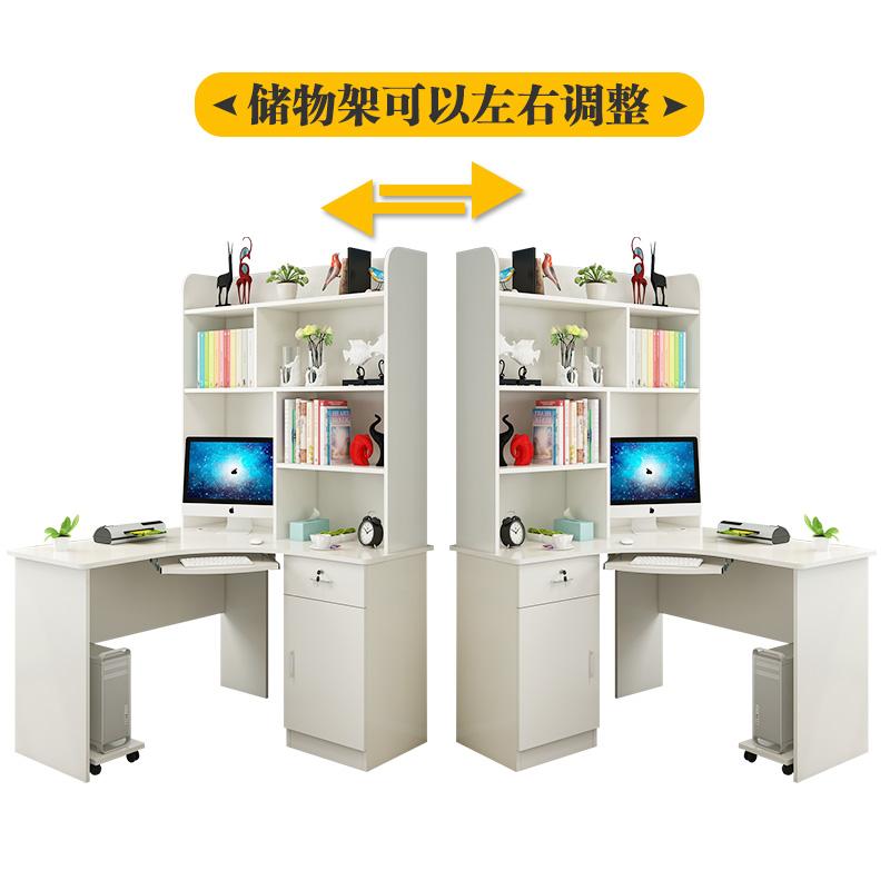 转角书桌书架组合电脑台式桌家用简约经济型儿童书桌带书柜学习桌
