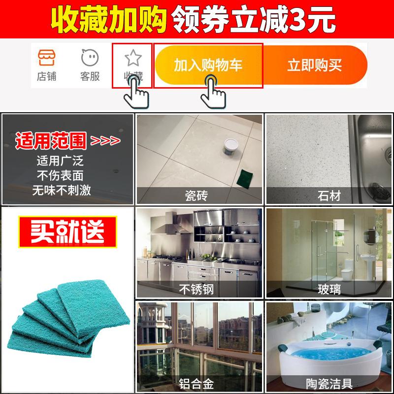 盾王瓷砖清洁剂大理石材强力去污粉通用洗地板砖厨房翻新抛光家用
