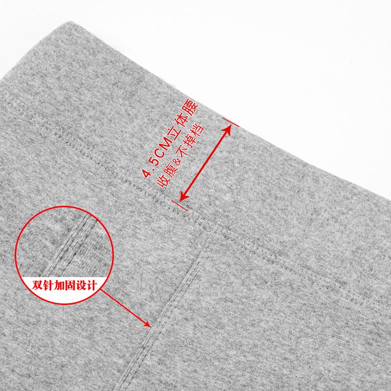 灰色打底裤女外穿2019秋冬黑色薄款显瘦加绒魔术九分裤紧身裤纯棉
