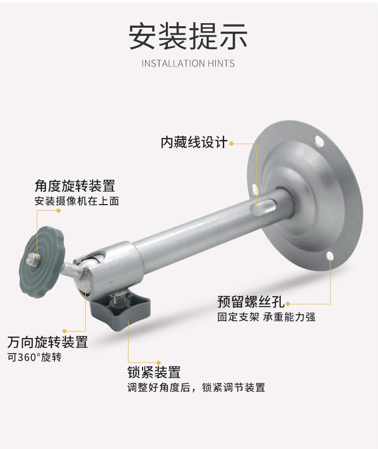 小米大方智能摄像机支架 底座支架 摄像头支架