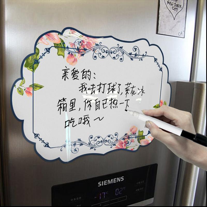 创意冰箱贴留言板磁贴装饰北欧ins可擦写白板磁铁磁力记事便利贴