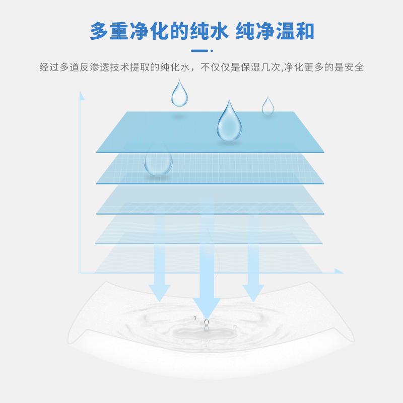日本楚牌消毒去菌私处卫生洁阴桶装湿巾纸宾馆酒店马桶杀菌湿纸巾