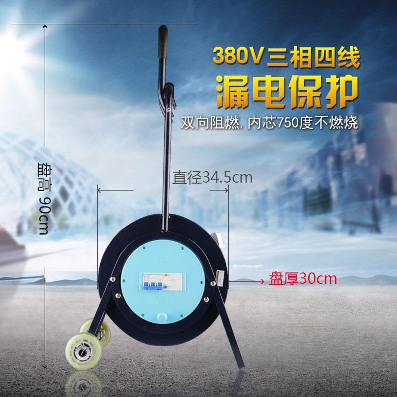 公牛线盘GN-805插座25A三相四线380V电缆盘绕线盘漏电保护线滚子