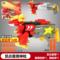 正版星兽猎人2玩具 套装合体弹射爆兽新手射击凯炎星兽神枪儿童