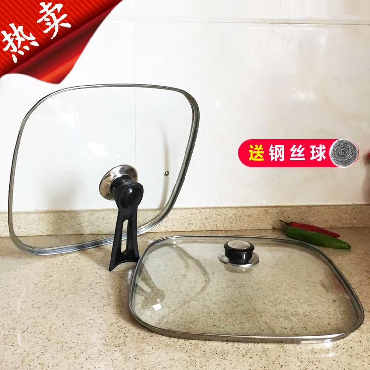 韓式方形鍋蓋30cm 電熱鍋/電火鍋/四方鍋通用鋼化玻璃蓋正品包郵