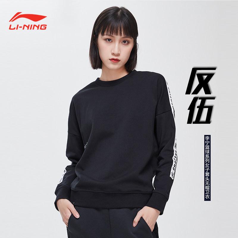 中国李宁卫衣女款秋季新款套头长袖潮流连帽时尚休闲运动服套装女