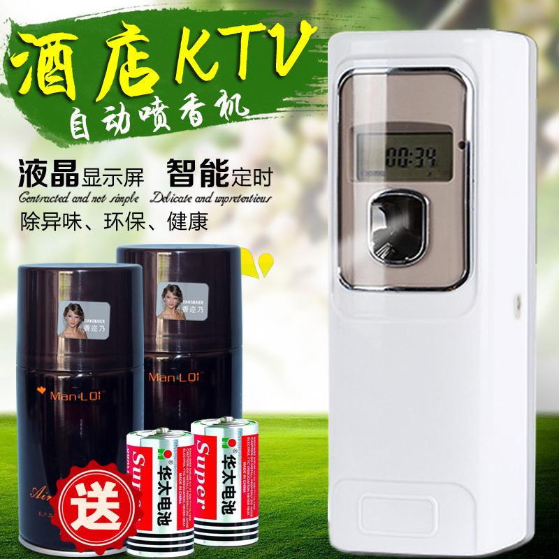 自動噴香機香水酒店空氣清新劑噴霧室內廁所除臭清香劑香氛器家用