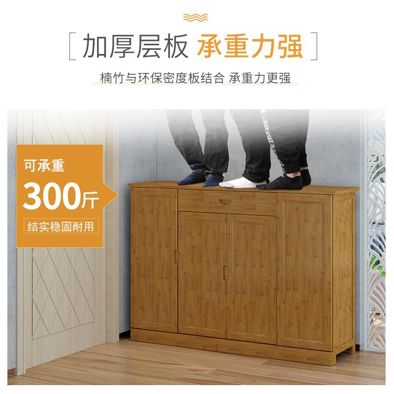 鞋柜家用门口收纳简易鞋架子多层经济型室内好看实木透气玄关柜子
