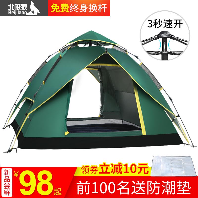 人防暴雨 4 3 人室内家用露营 3 2 全自动帐篷户外野营加厚单人