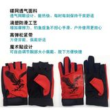 Fishing gloves stab-resistant waterproof summer anti-slip non-slip professional catch fish hand socks men's thin section quick-drying half finger exposed three fingers