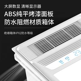 科狮龙浴霸灯卫生间取暖排气扇照明一体集成吊顶浴室暖风机三合一