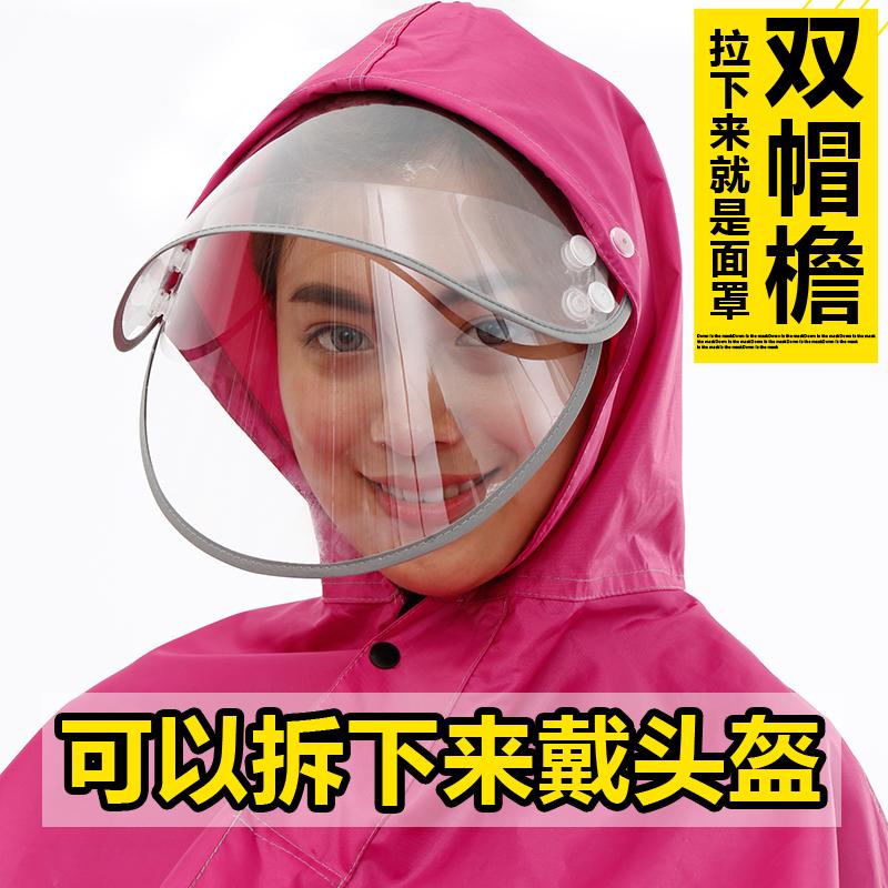 非洲豹电动摩托车雨衣成人双帽檐雨披男女单人骑行双面罩加大雨衣