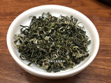 Chinese New Year gifts 2020 new tea green tea Heyuan peace Qingzhou montane cloud specialty Roasted spring tea 500g