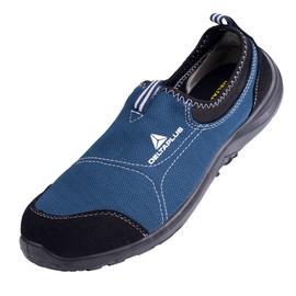 代尔塔劳保鞋男士夏季透气防臭超轻便防砸防刺穿时尚工作安全鞋女