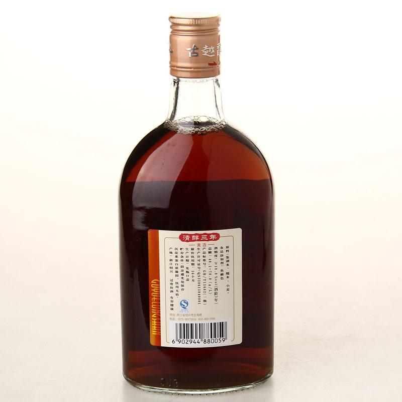 2 绍兴黄酒古越龙山黄酒清醇三年半甜黄酒两瓶装 500ml 可泡阿胶