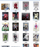 Daxianer recommends 70 Gundam electronic versions of paper drawings, electronic drawings