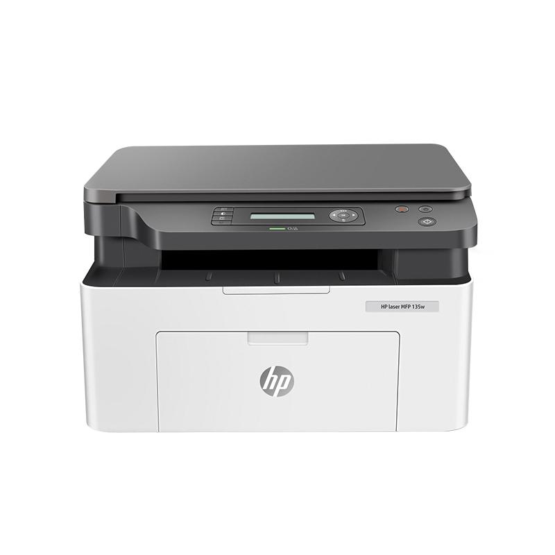 无线黑白三合一办公家用 M148 激光打印机复印一体机扫描 M135W 惠普